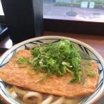 好物のきつねうどんを丸亀製麺で食す