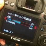 Canon EOSでスピードライトを絞り優先で使うとき
