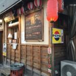稲田堤のちょっと素敵なレトロなお店とブリキ看板